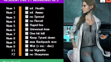 Resident Evil 2: Трейнер/Trainer (+12) [UPD: 21.12.2019] {MazeRunner}