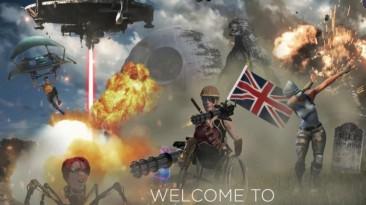 Добро пожаловать в Battlefield V