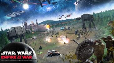 Electronic Arts заинтересованы в ремастере или продолжении Star Wars: Empire At War