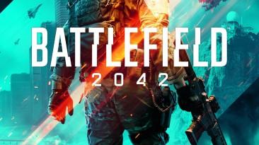 """Battlefield 2042 """"Оригинальный Саундтрек"""""""