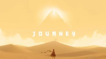 В Epic Games Store появились системные требования Journey