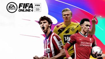 """В FIFA Online 4 стартовал """"Последний летний марафон"""", где можно заполучить хороших игроков в свои составы"""