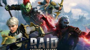 Подробности ближайших обновлений RAID: Shadow Legends - доработка Турнира Кланов, исправление ошибки 305 и другое