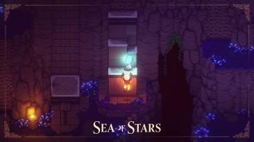 Тизер-трейлер Sea of Stars, демонстрирующий свободное пересечение местности