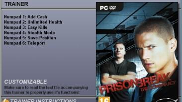 Prison Break - The Conspiracy: Трейнер (+5) [1.0] {CheatHappens}
