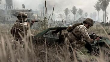 Amazon Japan: Modern Warfare Remastered можно будет купить отдельно с 20 июня