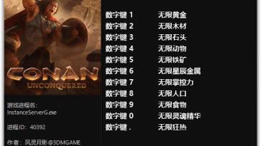 Conan Unconquered: Трейнер/Trainer (+11) [1.0 - 1.143] {FLiNG}