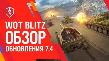 World of Tanks Blitz: Обзор обновления 7.4 - Клановые задачи