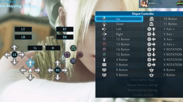 """Tekken 7 """"PS4/DS4 кнопки"""""""
