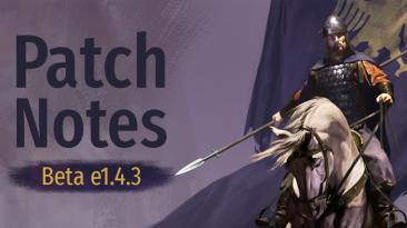 Вышло обновление 1.4.3 для бета-ветки Mount & Blade 2: Bannerlord