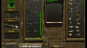 "Fallout Tactics: Brotherhood of Steel ""Mini WeaponSP"""