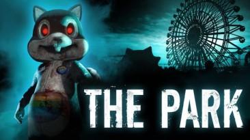 Кошмарные аттракционы The Park откроются в начале мая