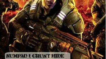Трейнер (+3) для Gears of War v 1.1