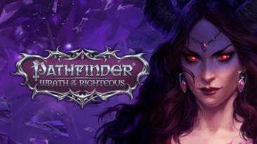 "Pathfinder: Wrath of The Righteous ""Cleaner - уменьшение размера файла сохранения"""