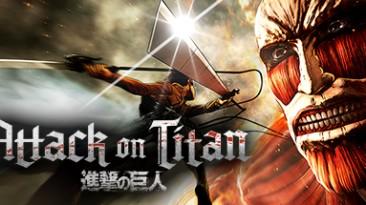 Attack on Titan Wings of Freedom системные требования