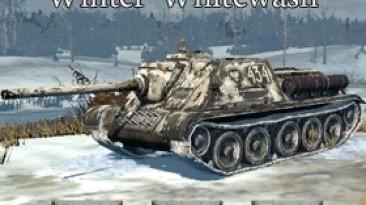 """Company of Heroes 2 """"Red Army Winter Whitewash (Зимний скин Красной армии)"""""""