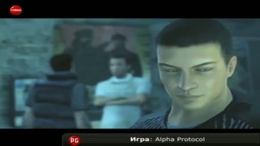 Видеообзор - Alpha Protocol