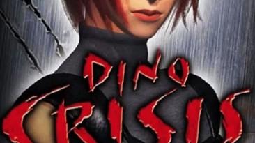 Dino Crisis: HEX-Коды [Sourcenext] (L) {KROCKI}