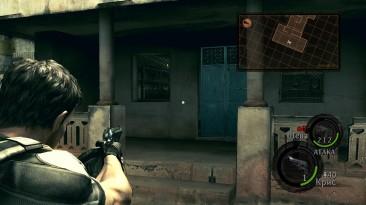 """Resident Evil 5 """"Прицел ТОЧКА (несколько вариантов) / SiGHT DOT MODS ALL LANG"""""""