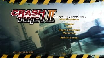 Руссификатор Crash Time 2