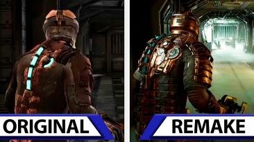 Сравнительное видео ремейка и оригинала Dead Space демонстрирует впечатляющие улучшения деталей, физики и реализма