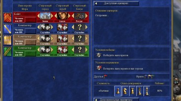 """Heroes of Might and Magic 3: The Restoration of Erathia """"More Islands"""""""