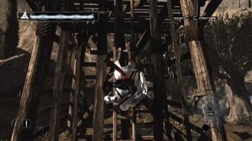 """Assassin's Creed """"Спуск в небо, подъём на землю"""""""