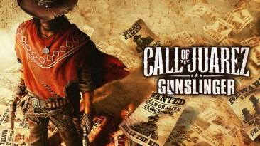 Call of Juarez: Gunslinger для Nintendo Switch подешевела на 30%