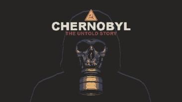 """Мэддисон об игре про Чернобыль: """"Получилось плохо. Когда начинали пилить, то хотели хайпануть на сериале"""""""
