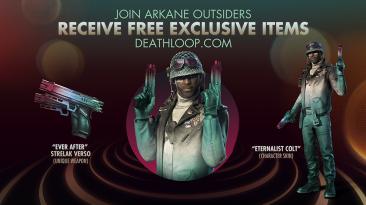 Бесплатные предметы для Deathloop