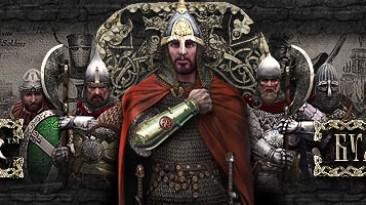 "Medieval 2: Total War ""Булатная сталь 2.0"""