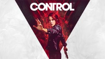 Control: Трейнер/Trainer (+7) [0.0.275: DX11 / DX12] {dR.oLLe}