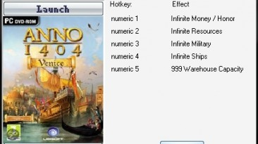 Anno 1404: Vennice: Трейнер (+5)