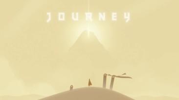 """Journey """"Геймплей версии игры для PS4"""""""