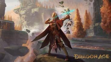 Стало известно место действия Dragon Age 4