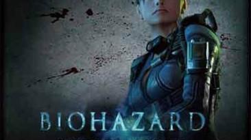 "Resident Evil: Revelations ""Полный саундтрек"""