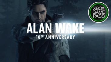 Alan Wake доступен подписчикам Xbox Game Pass на Xbox One и PC