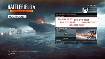 На следующей неделе в Battlefield 4 на Xbox One станет доступна тестовая среда CTE
