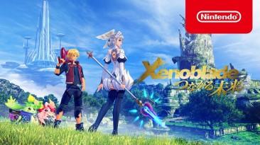 Новые трейлеры Xenoblade Chronicles: Definitive Edition показывают обновленную графику и новый контент