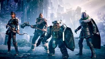 Атмосферный релизный CG-трейлер Dungeons & Dragons: Dark Alliance