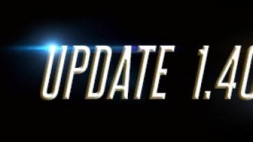 Версия 1.40 вышла из беты и доступна в Steam