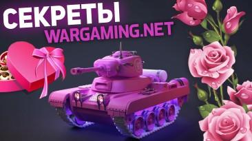 У игры не бывает пола - необычное интервью с сотрудницами Wargaming