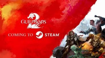 Появился новый ролик с локацией из дополнения для Guild Wars 2 : End of Dragons