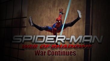 """Spider-Man: Web of Shadows """"Война продолждается"""""""