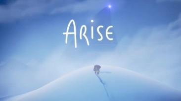 Душевная Arise: A Simple Story выйдет и на других платформах