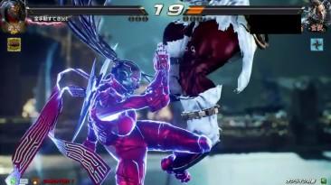 Tekken 7 Супер Слоу Мо #3