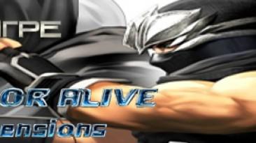 Dead or Alive: Dimensions: Коды для внешнего вида героя