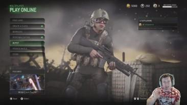 Самые удачные открывания кейсов (Modern Warfare Remastered)