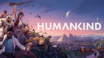 """Humankind """"Патч v1.0.1.58"""""""