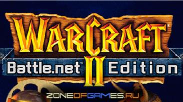 """Русификатор текста и звука для игры """"WarCraft 2. Battle.net Edition""""!"""